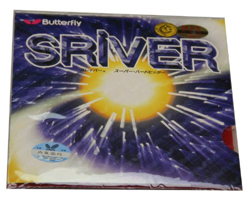 Review Butterfly 2.1 Sriver Rubber,
