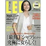 LEE リー 2019年7月号 カバーモデル:中谷 美紀 ‐ なかたに みき