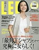LEE(リー) 2019年 07 月号 [雑誌]