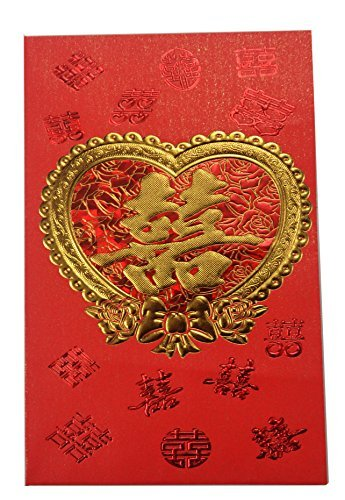 Chinese Red Envelopes, Wedding Red Pockets, Money Packet (Pack of 6) (3)