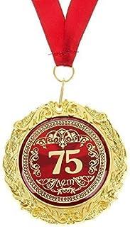 Unbekannt Medaglia in Regalo Box 75anni 75& # X43B; & # X435; & # X442; Russa anniversario compleanno