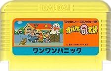 OBAKE NO Q-TARO WANWAN PANIC (Famicom) [Nintendo Japan Import]