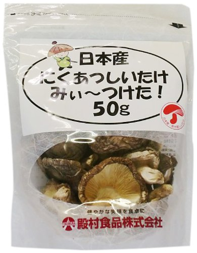 Ken diet family Japan production thickness Shiitakemii wearing ~! 50g