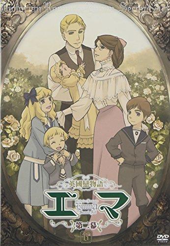 Victorian Romance Emma Second Act 6