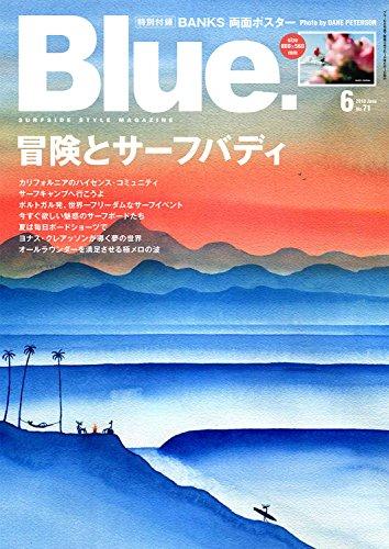 Blue. 2018年6月号 大きい表紙画像
