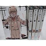 テンカウント コミック 1-5巻セット (ディアプラス・コミックス)