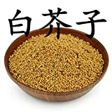 The Chinese herbal medicine white mustard yellow white mustard seed sinalbin mustard cabbage mustard seed 500g shipping