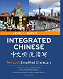 Integrated Chinese 1/2 Textbook Simplified Characters 3rd Edition