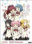魔法少女まどか☆マギカ [2012年 カレンダー]