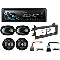 Pioneer MXT-X3869BT Package: In-Dash Digital Media Receiver + (2) 6.5 2 Way Speaker + (2) 6x9 3-Way Speaker+Custom Dash Kit for 1974-Up Chrysler/Jeep Din Panel