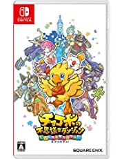 Chocobo's Mystery Dungeon Everybuddy for Nintendo Switch