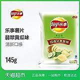 China Good Food 樂事食品/Lay's Pepsi Food Snacks Leshi(乐事 薯片{黄瓜味}145g×10 Cucumber Flavor)80后零食小吃 免运费