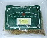 Phellodendron Chinense Bark, Cut / Huang Bai / Amur Cork Tree, Bulk Herb, 1lb or 16oz