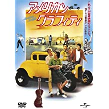 Movie - American Graffiti (Reissue) (2DVDS) [Japan LTD DVD] GNBF-5084