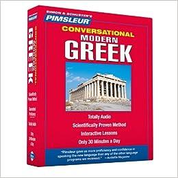 Greek Textbooks for Children   Learn Greek Online