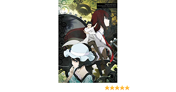 STEINS;GATE ELITE Official Document DECEIVE THE WORLD Game Art Works Book DHL