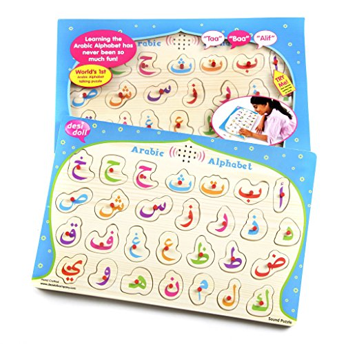 Talking-Arabic-Alphabet-Puzzle-Lift-and-Learn-Arabic