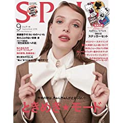 SPUR 最新号 サムネイル