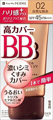 Kiss Me Ferme Essence BB Cream UV - Natural 30g - SPF45 PA++