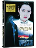 Farewell My Concubine (Ws)