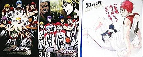 Amazon 劇場版 黒子のバスケ Last Game 入場者特典 4週目 色紙風 描き