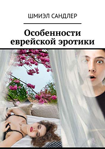erotika-kopilka-skandinavki-stoking-starie-foto
