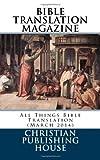 BIBLE TRANSLATION MAGAZINE: All Things Bible Translation (March 2014), Edward Andrews, 1496117727