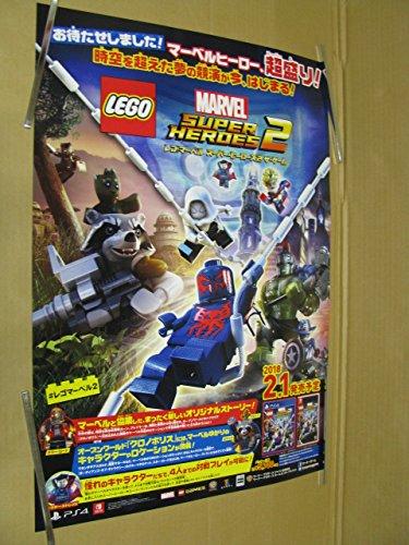 B2 ポスター LEGO レゴ マーベル スーパーヒーローズ 2 ザゲーム ゆうパックの料金確認をお願い致します。