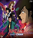 Lupin III: Return of the Magician [Blu-ray]