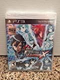 Dengeki Bunko: Fighting Climax - PlayStation 3 with Music CD