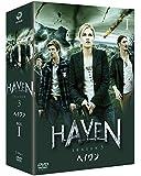 ヘイヴン3 DVD-BOX1