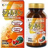 FAINN Citrulline 240tablets (japan import)