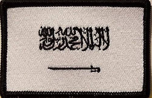 Saudi Arabia Flag Embroidered Patch with Hook & Loop Morale Tactical Emblem Black Border (Black & White Version #4)