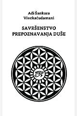 Savrsenstvo prepoznavanja duse: Adi Shankara Vivekachudamani (Serbian Edition) Paperback