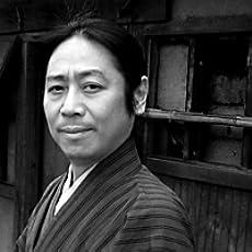 Yoshihito Isogawa