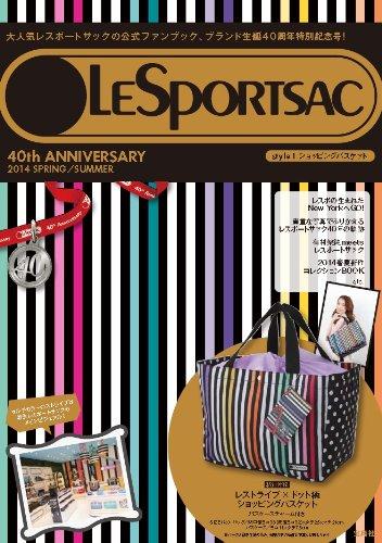 Price comparison product image LeSportsac 40th Anniversary 2014 Spring / Summer Style1 Shopping Basket (E - Mook burandomukku)