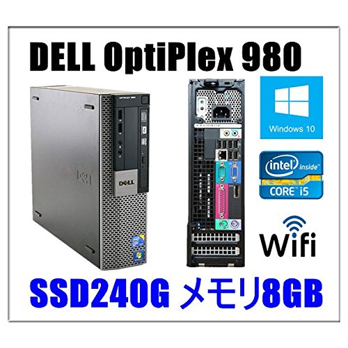 宅配便配送 中古パソコン デスクトップパソコン Windows SSD240G 10 SSD240G DVD i5 メモリ8GB DELL OptiPlex 980 SFF Core i5 3.2GHz メモリ8GB SSD240GB DVD 無線付 Office B073NY6NN9, 相良町:7b3e8396 --- arbimovel.dominiotemporario.com