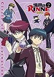 Animation - Rin-Ne (Kyokai No Rinne) Vol.2 [Japan DVD] PCBP-53422