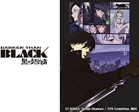 Darker Than Black Season 1 (English Dubbed)