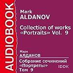 Collection of Works: Portraits, Volume 9 [Russian Edition] | Mark Aldanov