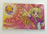 Aikatsu! Official Shop Limited fan certificate sparkling version Hoshimiya strawberry Soleil Soleil eye cutlet shop Goods membership card card strawberries