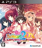 To Heart 2 DX Plus [Japan Import]