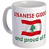 CafePress %2D Proud Lebanese Giddo %28Gr