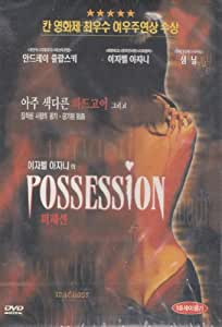 Possession (Import, All Regions)