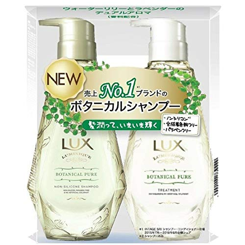 Lux Luminique Botanical Pure Shampoo 450g + Conditioner 450g
