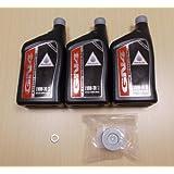 New 2005-2011 Honda TRX 500 TRX500 Foreman ATV OE Basic Oil Service Kit