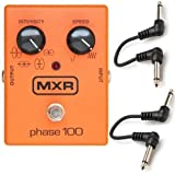 MXR M-107 Phase 100 M107 Guitar Phaser Effects Pedal Bundle with 2 Path Cable