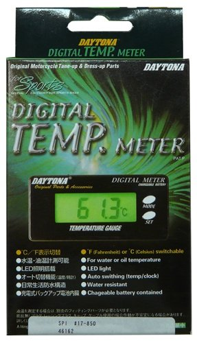 Shindy 17-850 Digital Water Temperature Gauge by Shindy