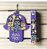 Zoo Animals Hamsa Mezuzah, Jewish Baby Naming Gift