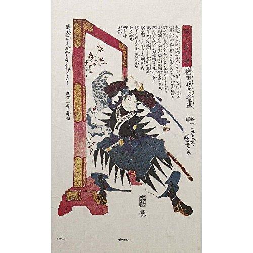 Foulard samouraï, 77 x 50 cm
